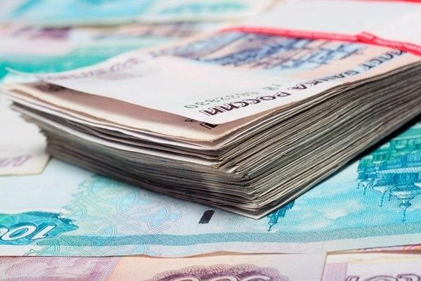 periodo de recuperacion de capital (PRC)